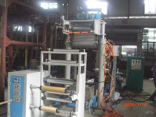 China Automatic PE PVC PP Film Blowing Machine 0.02mm Plastic Blown Film Equipment factory