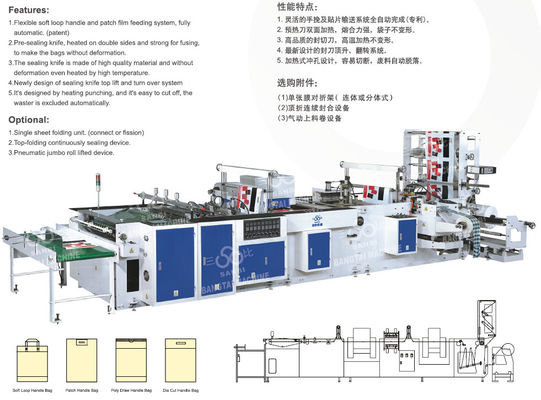 China High Speed four functions plastic bag making machine 60pcs/min distributor