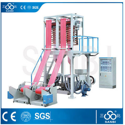 China LDPE / HDPE Film Blowing Machine High Speed Double Screw Extruder 90 Kg/h distributor