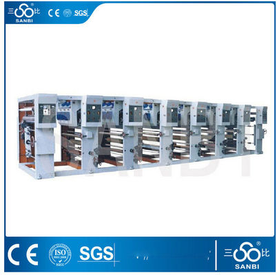 China Computerized Gravure Printing Machine 50m/min Plastic Bag Printing Equipment distributor