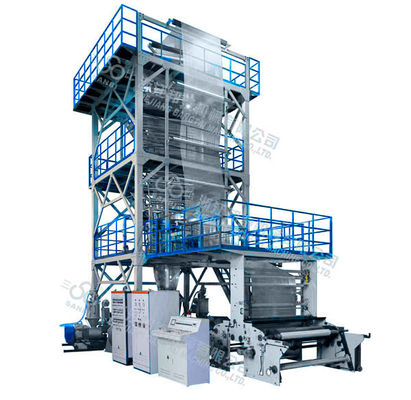 China Three to Five Layers Co-Extrusion Film Blowing Machine With IBC Inner factory