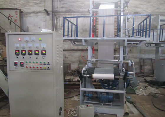 China Plastic Roll PE Film Blowing Machine For Garbage Bag , Blown Film Equipment factory