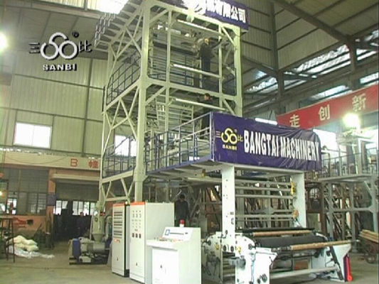 China IBC Inner Multilayer Blown Film Extrusion Machine With Cooling System distributor