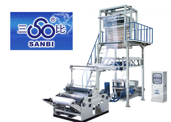 China PE Plastic Blown Film Extrusion Machine T Shirt Shopping Bag Production distributor