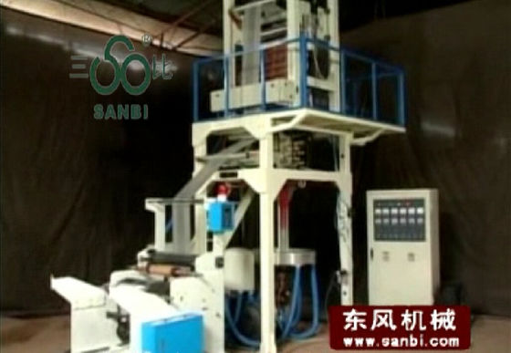 China PE Plastic Normal Blown Film Extrusion Machine For Shopping Bag Production distributor