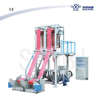 China Plastic Double Head Film Blowing Machine Used For plastic bags,Double Lines Film Blowing Machine factory