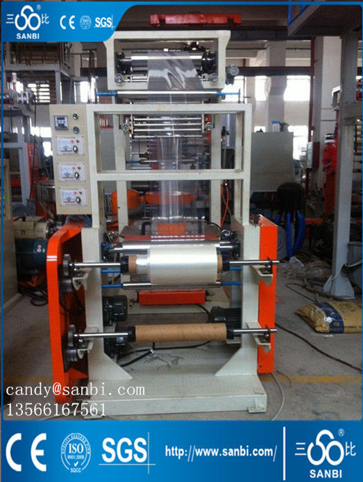 600mm PVC Heat Shrink  Pe Film Blowing Machine For Packing Foodstuff